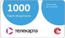 Карта оплаты Стандарт - 6 месяцев (1000 рублей)